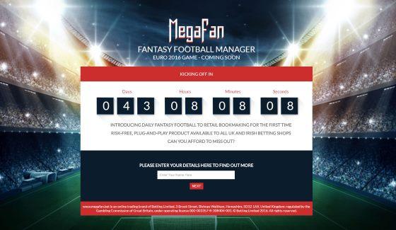 Руководство поставщика программного обеспечения для букмекеров, компании A Bet A, сообщило о том, что их бренд выпустил новый продукт фэнтези-футбола MegaFan Manager, специально к Чемпионату Европы по футболу 2016 года.